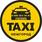 Такси в Брянске - За Город